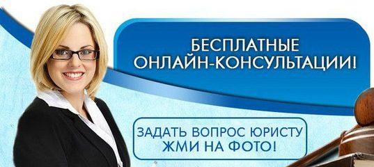 бесплатная онлайн юридическая консультация в казахстане по